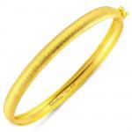 14 ayar sarı altın bilezikler