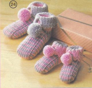 ponponlu corap patik modelleri ornekleri Minicik Çok Tatlı Örgü Bebek Patikleri 21